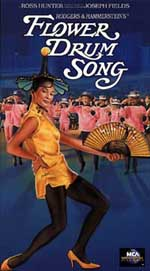 Flower Drum Song ©DR