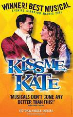 Kiss Me Kate ©DR
