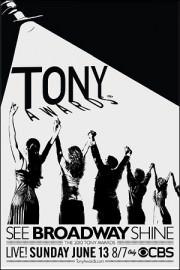 tonyawards2010poster