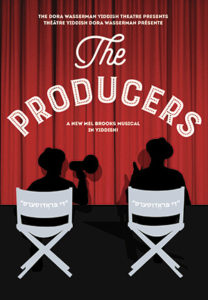 the_producers_segal